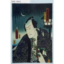 歌川国貞: 「豊国漫画図絵」 - 演劇博物館デジタル
