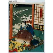 歌川国貞: 「雪梅窓の若狭理」 - 演劇博物館デジタル