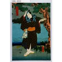 Utagawa Kunisada: 「孝行たばこノ三吉」 - Waseda University Theatre Museum