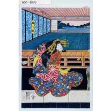 Utagawa Kunisada: 「梅ヶ枝」 - Waseda University Theatre Museum