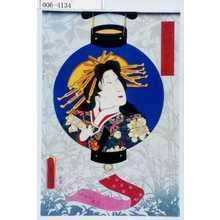 Utagawa Kunisada: 「秋野錦千草月影」「傾城ふよう」 - Waseda University Theatre Museum