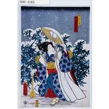 Utagawa Kunisada: 「順礼お谷 実ハ女盗賊人丸お六」 - Waseda University Theatre Museum
