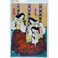 Utagawa Kunisada: 「松の局」「桜の局」「梅の局」 - Waseda University Theatre Museum