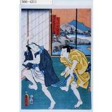 Utagawa Kunisada: 「はりいしや銀杏」「あい玉や与太兵衛」 - Waseda University Theatre Museum