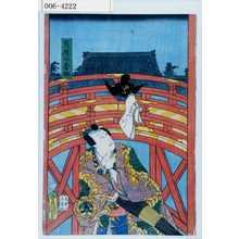 Utagawa Kunisada: 「藤原の秀郷」 - Waseda University Theatre Museum