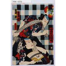 Utagawa Kunisada: 「今四天王大山帰り」「李武ノ権」「金時ノ米」 - Waseda University Theatre Museum