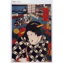 Utagawa Kunisada: 「江戸紫五十四帖 第六 末摘花」 - Waseda University Theatre Museum
