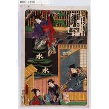Utagawa Kunisada: 「踊形容外題尽 一曲奏子宝曽我 第一ばん目四立目 甚八内の場 浄瑠璃 他夕月 お絹いもとおはん 関取かつら川蝶右衛門」「安政三丙辰年八月大吉日」 - Waseda University Theatre Museum