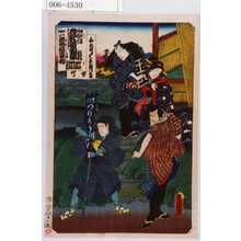 Utagawa Kunisada: 「踊形容外題づくし 升鯉滝白籏 第二番目序まく 角田づゝみの場 浄瑠璃 道行☆浮寝☆ 若菜屋若草 浮世伊之介 修行者西念 えんま小兵衛」「嘉永四辛亥年霜月吉日」 - Waseda University Theatre Museum