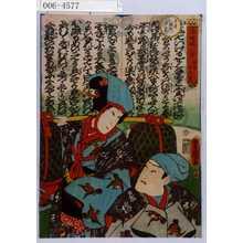 Utagawa Kunisada: 「浄瑠璃八景 長唄吉原雀」「日本堤の夕栄」 - Waseda University Theatre Museum