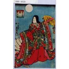 Utagawa Kunisada: 「四季の内 穐 紫式部」 - Waseda University Theatre Museum