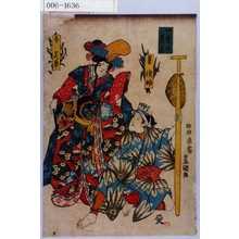 Utagawa Kunisada: 「四季の見立」「夏 漁師」「冬 花車」 - Waseda University Theatre Museum