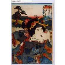 Utagawa Kunisada: 「東海道岡崎池鯉鮒間 大浜村 千鳥」 - Waseda University Theatre Museum