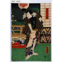 歌川国貞: 「三日月三五郎」 - 演劇博物館デジタル