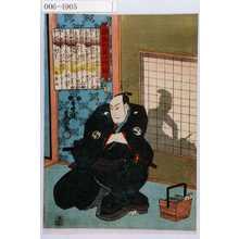 Utagawa Kunisada: 「誠忠大星一代話」「二十二」 - Waseda University Theatre Museum