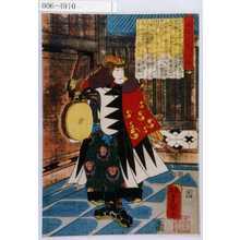 Utagawa Kunisada: 「誠忠大星一代話」「二十八」 - Waseda University Theatre Museum