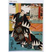 Utagawa Kunisada: 「誠忠大星一代話」「三十三」 - Waseda University Theatre Museum