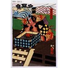 Utagawa Kunisada: 「岩永左衛門」 - Waseda University Theatre Museum