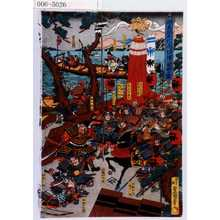 Utagawa Kunisada: 「源義経牟礼高松の陣に軍配の図」 - Waseda University Theatre Museum