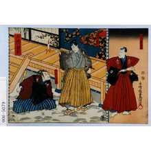 Utagawa Kunisada: 「主従の留別」「天川屋儀平」「桃ノ井若狭助」「加古川本蔵」 - Waseda University Theatre Museum