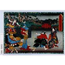 Utagawa Kunisada: 「忠臣蔵三段目」 - Waseda University Theatre Museum