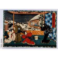 Utagawa Kunisada: 「忠臣蔵九段目」 - Waseda University Theatre Museum