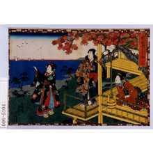 Utagawa Kunisada: 「其姿紫の写絵 十二」 - Waseda University Theatre Museum