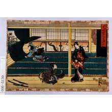 歌川国貞: 「其姿紫の写絵 卅八」 - 演劇博物館デジタル