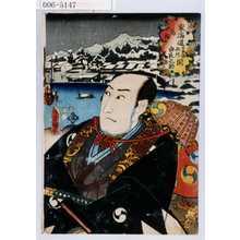 歌川国貞: 「東海道日本橋品川間 高輪 由良之助」 - 演劇博物館デジタル