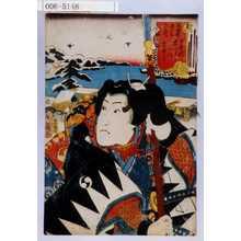 歌川国貞: 「東海道五十三次之内 日本橋品川の間 高輪 大星力弥」 - 演劇博物館デジタル