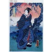 Utagawa Kunisada: 「七福の内」「弁天のお久女」 - Waseda University Theatre Museum