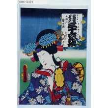歌川国貞: 「当盛見立三十六花撰 山路の蒲公英 しづか御ぜん」 - 演劇博物館デジタル
