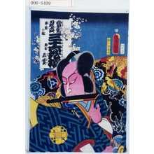 Utagawa Kunisada: 「当世見立三十六花撰」「熊谷直実」 - Waseda University Theatre Museum