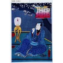 Utagawa Kunisada: 「蜀の三勇士桃園に義を結びし故事に擬へ梅林に宴会を催す図」 - Waseda University Theatre Museum