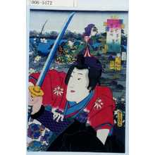 Utagawa Kunisada: 「江戸紫五十四帖 第二 箒木」 - Waseda University Theatre Museum
