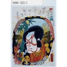Utagawa Kunisada: 「今様押絵鏡」「竹抜五郎」 - Waseda University Theatre Museum