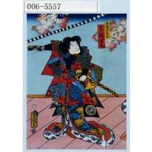 Utagawa Kunisada: 「白拍子花子 実ハ捨若丸」 - Waseda University Theatre Museum