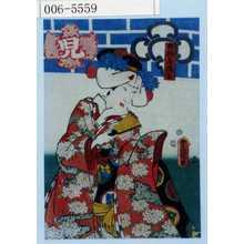 歌川国貞: 「白拍子花子」 - 演劇博物館デジタル