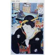 Utagawa Kunisada: 「江戸紫五十四帖 第四十五 橋姫」 - Waseda University Theatre Museum
