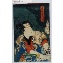 Toyohara Kunichika: 「八重桜才三 坂東三津五郎」 - Waseda University Theatre Museum