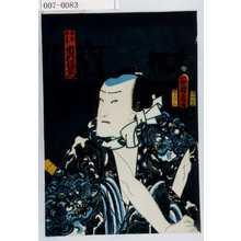 Toyohara Kunichika: 「安野平兵衛 市村羽左衛門」 - Waseda University Theatre Museum