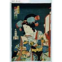 Toyohara Kunichika: 「浄瑠璃姫 沢村田之助」 - Waseda University Theatre Museum