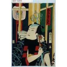 Toyohara Kunichika: 「花の色☆巽の仮宅」 - Waseda University Theatre Museum