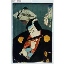 Toyohara Kunichika: 「江都名所合之内 忠信 三十六」 - Waseda University Theatre Museum
