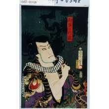 Toyohara Kunichika: 「初寅の竹蔵」 - Waseda University Theatre Museum