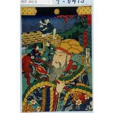 Toyohara Kunichika: 「下総」「桃坊策」 - Waseda University Theatre Museum