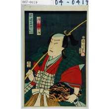 Toyohara Kunichika: 「諸国名所之内 長門」「浦しま太郎」 - Waseda University Theatre Museum