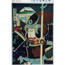 Toyohara Kunichika: 「江戸名合所之内 正清 五十八」 - Waseda University Theatre Museum