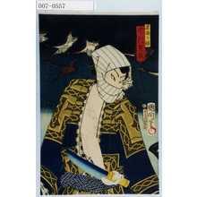 Toyohara Kunichika: 「春駒の福 中村芝翫」 - Waseda University Theatre Museum