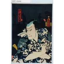 Toyohara Kunichika: 「雷庄九郎 中村芝翫」 - Waseda University Theatre Museum